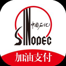 贵州石油手机客户端