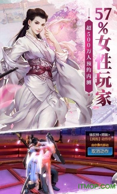 九游剑侠世界2