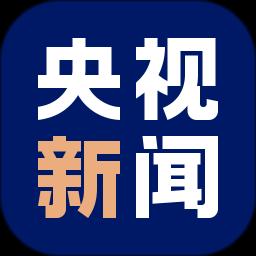 CCTV央视新闻Plus手机客户端