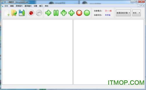 翻�g局�S�h智能�Z音翻�g助手 v4.1.0 官方版 0