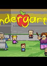幼儿园简体中文版(Kindergarten)