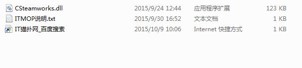七日杀csteamworks.dll 64位0