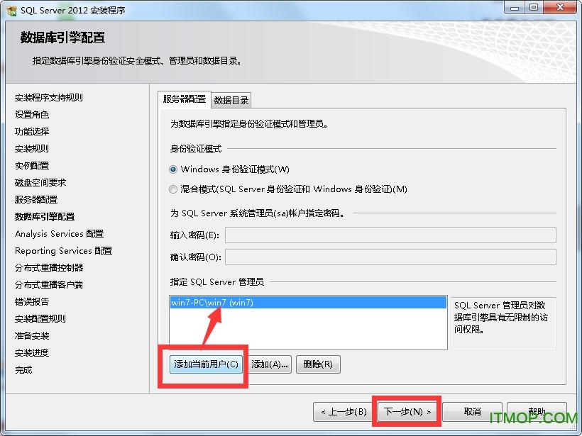 Microsoft sql server 2012 sp2 iso 32位/64位 0