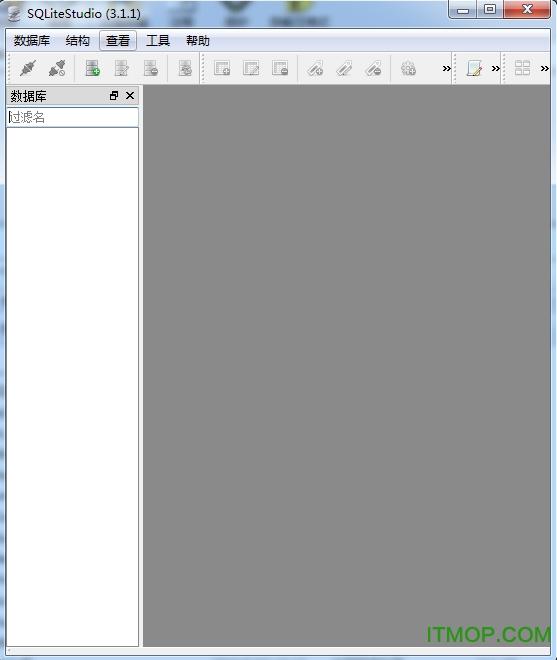 sqlite可�化工具(SqliteStudio) v3.1.1 �G色�h化版 0