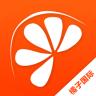 橘子国际手机版(8.8折充话费)