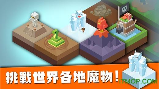 建立王国就要从零开始内购破解版(IslandKingdom) v1.32 安卓无限钻石金币修改版 3