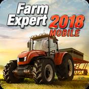 农业专家2018破解版(Farm Expert 2018)