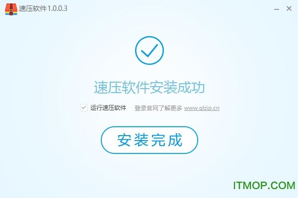 ��ѹѹ�����(surar) v1.0.0.3 �ٷ��� 1