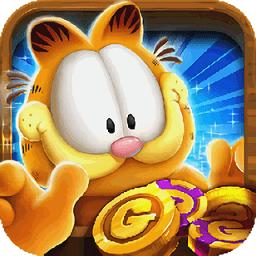 加菲猫推金币内购破解版(Garfield Coins)