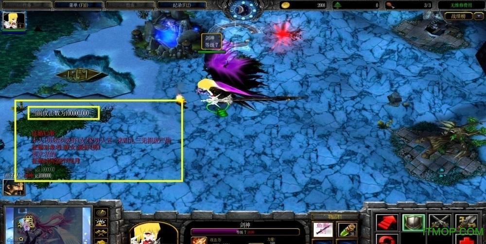 魔兽萝莉保卫战地图(防守地图) v2.0.0 安装版 0