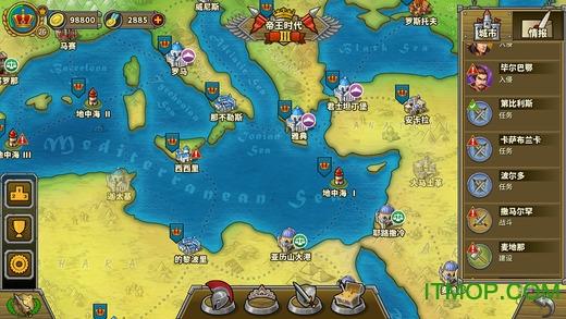 欧陆战争5帝国游戏(European War 5) v1.5.0 安卓版 0