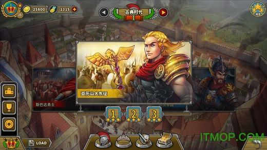 欧陆战争5帝国游戏(European War 5) v1.5.0 安卓版 1
