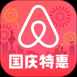 Airbnb爱彼迎苹果版