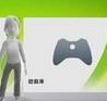 xexmenu中文版(文件复制拷贝)