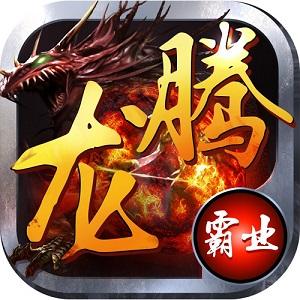 ���D霸�I手游v1.0.0.58910 安卓版