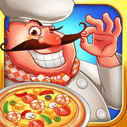 老爹的披萨店中文无敌版(Papa's Pizza Shop)