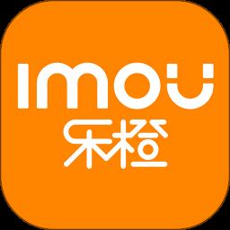乐橙监控手机客户端