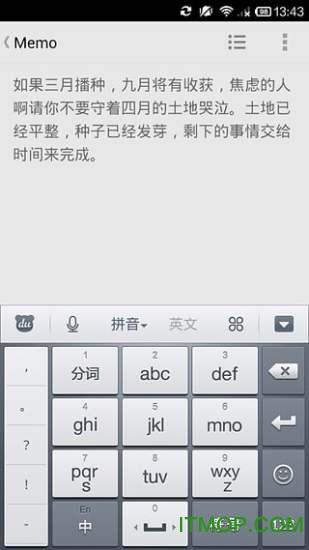 印象便签(EverMemo) v1.1.5 安卓版 0