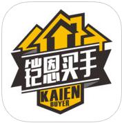 重庆凯恩国际家具城买手客户端手机版