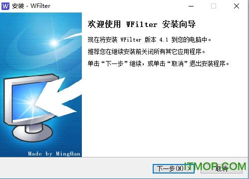 ������̽������������ƽ��(wfiter) v4.1.3 ��Ѱ� 0