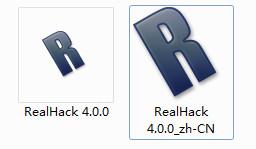 realhack 4.0 下载