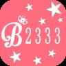 B233(美颜相机)