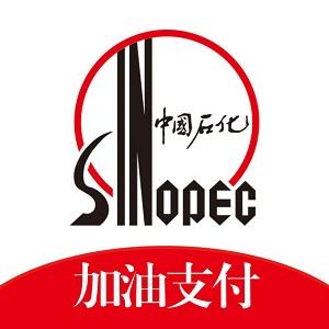 贵州石化app