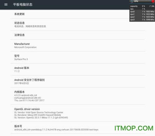 安卓android x86 7.1 rc1全集(iso�crpm版本) 32/64位 0