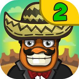 拯救�C人�膛�2游��(Amigo Pancho 2: Puzzle Journey)