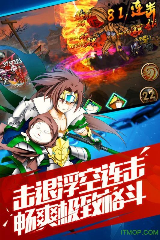 炫斗英雄游戏九游版 v2.1.0 安卓版 2