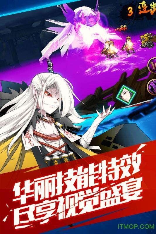 炫斗英雄游戏九游版 v2.1.0 安卓版 4