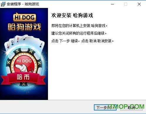 杭州哈狗游戏大厅 v1.0.0.6 官网最新版 0