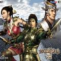 三国群英传8幻想之圣战游戏