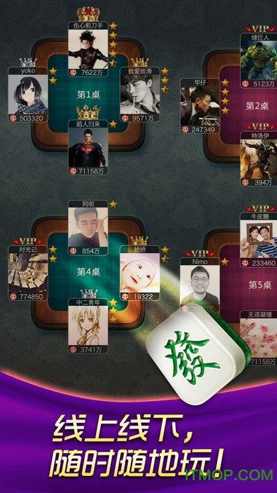 哈狗温州3缺1游戏 v3.5 官网安卓版 0