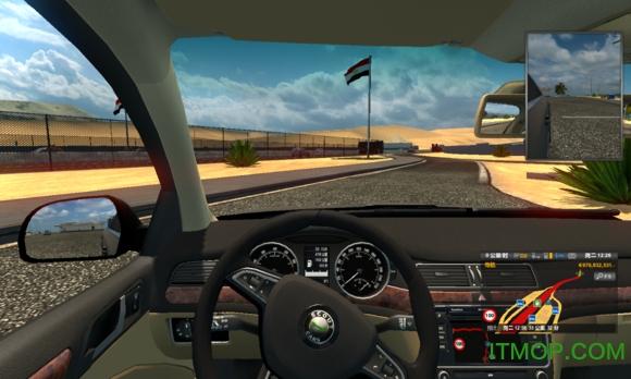 欧洲卡车模拟2中文联机版 官网免费版 2