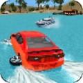浮动水汽车模拟器内购龙8国际娱乐唯一官方网站