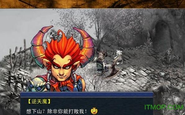 西游奇缘3惊天动地 中文硬盘版 0