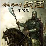 骑马与砍杀:战团1.158游戏