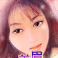 梦幻麻将馆9真人版