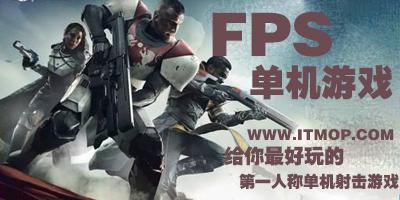 fps��C游��