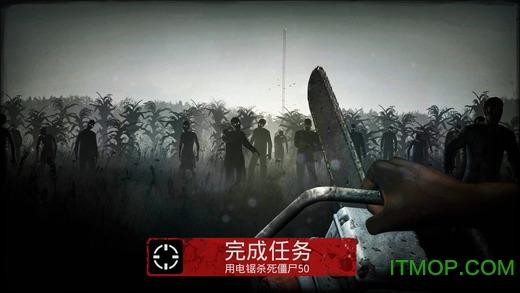 勇闯死人谷2中文龙8国际娱乐唯一官方网站(Into the Dead 2) v0.8.2 安卓无限子弹/金币内购版 2