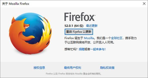 火狐浏览器xp版本下载