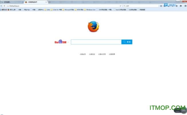火狐Firefox浏览器64位 v79.0 官方离线安装包 0