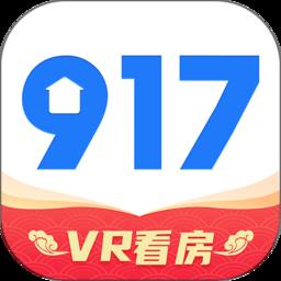 917房产网客户端