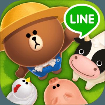 line布朗熊农场中文破解版(布朗的农场)