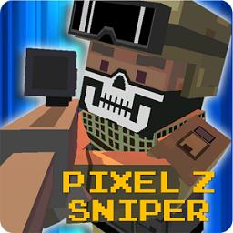 像素Z狙击手内购中文破解版(Pixel Z Sniper)