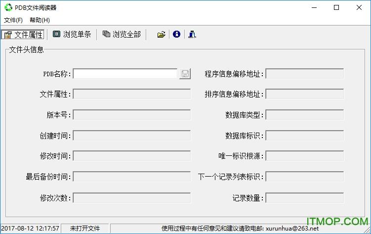 PDB+PDF+PDG+TLPDB+txt阅读器集合 免费版 0
