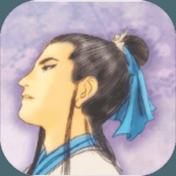 Vochord轩辕天籁内购破解版