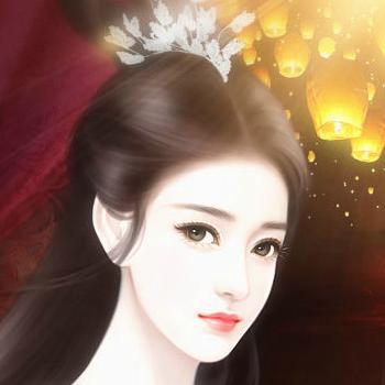 庶女皇妃 �L雕城橙光�[�蚱平獍�