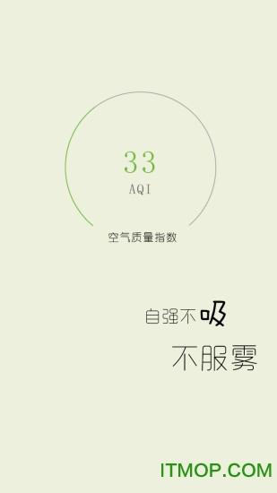 mine天气 v1.0.6 安卓版1